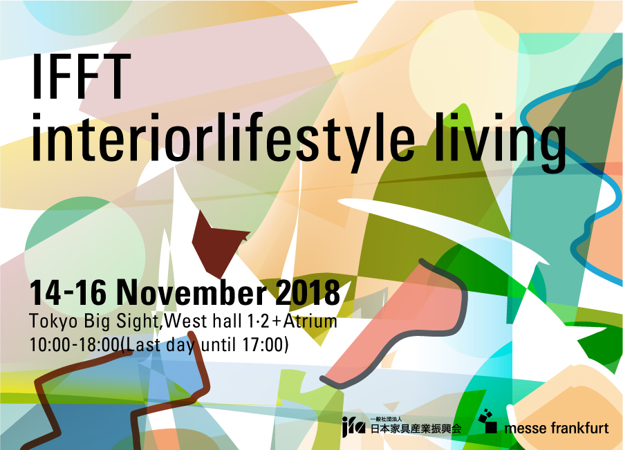 IFFT/インテリア ライフスタイル リビングに出展いたします