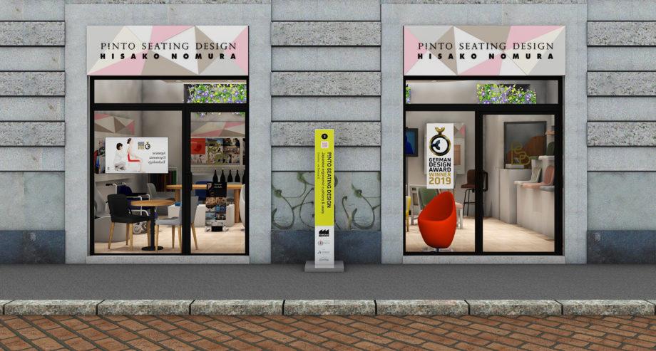 P!NTO for Milan Design Week(April 9-14 2019)