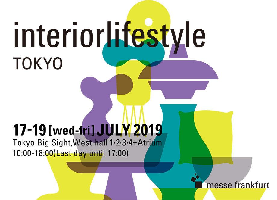 「 Interior Lifestyle Tokyo 2019 」に出展をしております